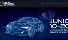 ما هي المعارض الدولية للسيارات التي ستتفتح أبوابها في شهر حزيران؟