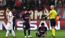 الغاء هدف لبرشلونة وقرار صحيح من حكم اللقاء