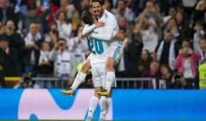 الليغا : ريال مدريد يقهر ايبار بثلاثية ويستعيد مركزه الثالث في الترتيب