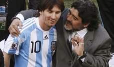 مارادونا: لا يجب على ميسي ان يلتفت لمنتقديه
