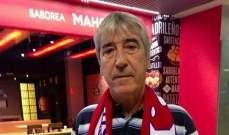 اتلتيكو مدريد ينعي اسطورته دياز عن عمر ناهز الـ 72 عاماً