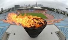 شعلة الاولمبياد الأبدية في خبر كان!