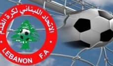 خاص: لمحة فنية سريعة عن طموحات الأندية اللبنانية في بداية الدوري