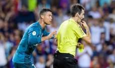كيف رد رونالدو على رفض استئنافه ؟