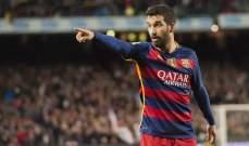 توران يريد الاستمرار مع برشلونة لموسم آخر