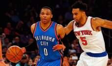 NBA: تورنتو يبدأ موسمه بالفوز على شيكاغو واوكلاهوما يتخطى النيكس