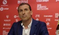 آرياس المدير الرياضي لاشبيلية يتوعد بايرن ميونيخ