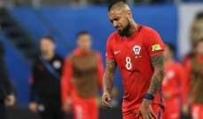 رئيسة تشيلي  تواسي منتخب بلادها بعد خسارة نهائي كأس القارات