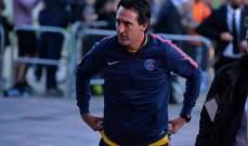 مدرب باريس سان جيرمان يتعرض للسرقة