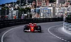 رايكونين يخطف الانظار و ينطلق من المركز الاول في سباق جائزة موناكو