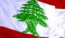 لبنان الاولمبي يبدأ غدا تصفيات آسيا بمواجهة اوزبكستان