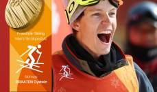 النروجي أويستين براتن يحسم ذهبية التزلج البهلواني