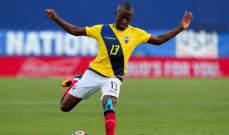فالنسيا افضل لاعب في مباراة الاكوادور والبيرو
