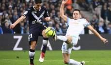 مارسيليا يسقط بوردو ويواصل معركته على وصافة الدوري الفرنسي