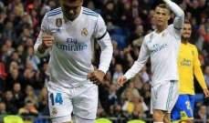 رونالدو يتهم كاسميرو بالخيانة