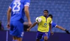الهلال السعودي يتلقى صدمة كبيرة بسبب لاعبه السابق