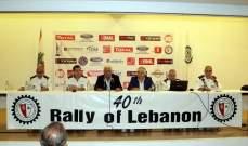الاعلان رسميا عن  رالي لبنان برعاية رئيس الجمهورية
