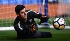 ريال مدريد يطلب من كورتوا تأجيل التوقيع مع تشيلسي