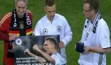 الاتحاد الالماني يكرم كيميتش قبل مواجهة اسبانيا