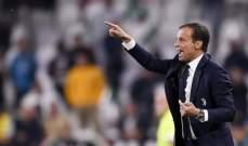 اليغري : الفريق حقق المطلوب منه امام فيورنتينا