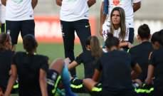 اقالة اميلي ليما من تدريب منتخب السيدات البرازيلي