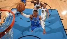 NBA: بوسطن يسقط بعد 16 انتصار وهيوستن ينفرد في الصدارة غربياً