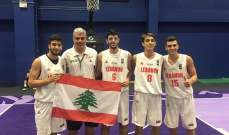 ذكور واناث لبنان الى دوري المجموعات