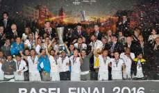 أسكوديرو : نحترم ريال مدريد لكن سنحاول تحقيق الفوز