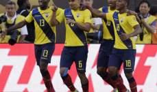 الاكوادور تسحق هايتي وتتأهل الى الدور الثاني في كوبا اميركا