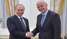 انفانتينو يحذر من يسعى لافساد مونديال روسيا