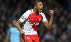 موناكو يرفض عرضا مذهلا من ليفربول لبيع مبابي