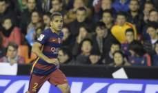بنفيكا يضع عينه على دوغلاس ظهير برشلونة