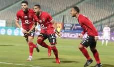 الدوري المصري: الاهلي يكتسح الزمالك في مباراة القمة