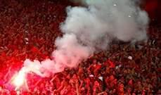 الأمن المصري يساوي الأهلي والزمالك في عدد الجماهير