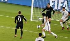 ارقام واحصاءات مباراة ريال مدريد والجزيرة
