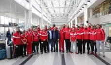 تصفيات كأس العالم في كرة السلة : بعثة لبنان غادرت الى الهند