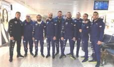 بعثة الفنون القتالية الى صربيا للمشاركة في كأس العالم للهواة