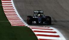 هاملتون اول المنطلقين في سباق جائزة ماليزيا الكبرى