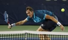 ميدفيديف يودع بطولة سان بطرسبرغالمفتوحة