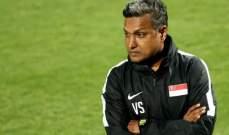 مدرب سنغافورة: لبنان من أفضل المنتخبات في آسيا حالياً