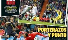 ماذا عنونت الصحف الاسبانية والانكليزية عن مباراة توتنهام وريال؟