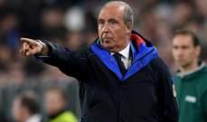 فينتورا: التعادل جيد امام منتخب قوي كاسبانيا
