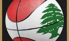 خاص :كيف علّق مصدر متابع لكرة السلة على  القرارات الاخيرة؟