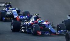 فرق الفورمولا 1 تتفق على تعديلات تصميمية مناسبة لوضع أسماء الرعاة على سياراتها