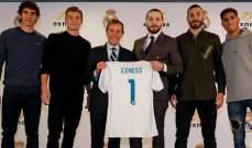 راع جديد لـ ريال مدريد