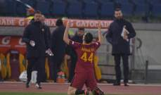 مانولاس قدم هدفه الذي سجله امام تورينو لروح استوري