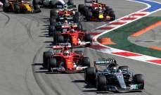 خاص : من هم الرابحون والخاسرون حتى الآن في الفورمولا 1؟ (1)