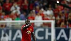 لوكاكو : سعيد لكوني جزء من أعظم نادي في العالم