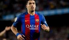 سواريز يتعرض لاصابة خلال تدريبات برشلونة