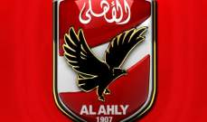 الأهلي يتسلم درع الدوري المصري الليلة أمام إنبي